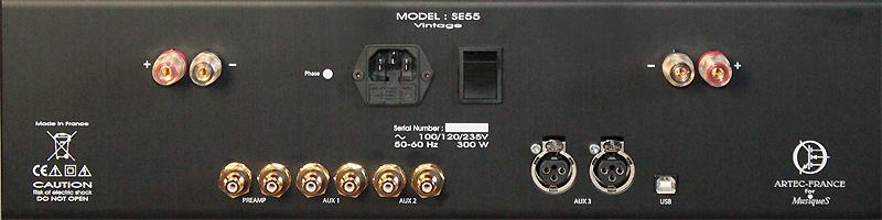 SE55-V1-Ar